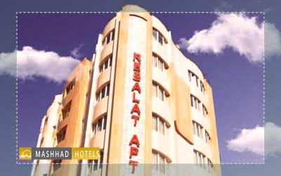 هتل آپارتمان رسالت  مشهد