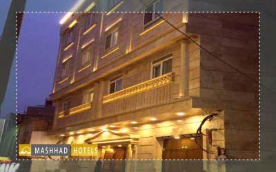 هتل آپارتمان برکات مشهد