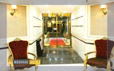 هتل آپارتمان آرین مشهد
