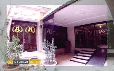 هتل آپارتمان عطاران مشهد