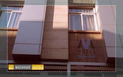هتل آپارتمان آوا مشهد