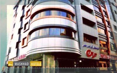 هتل آپارتمان برین طلایی مشهد