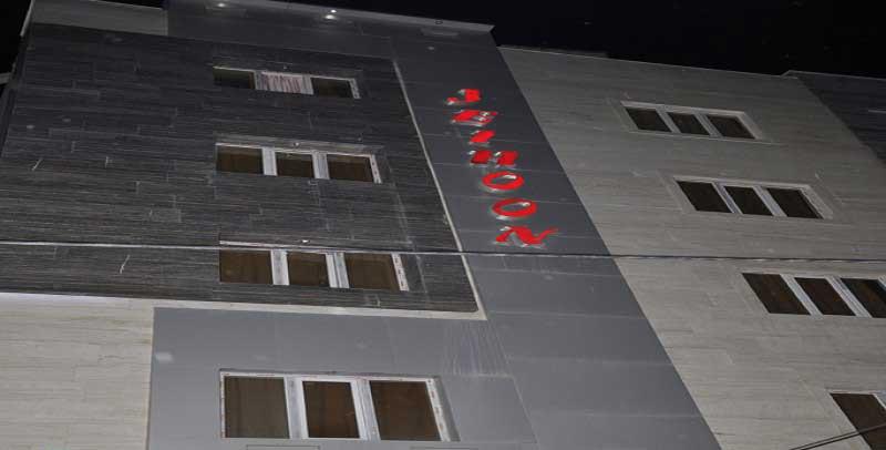 هتل آپارتمان جیحون مشهد