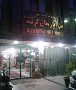 هتل آپارتمان کریمه مشهد