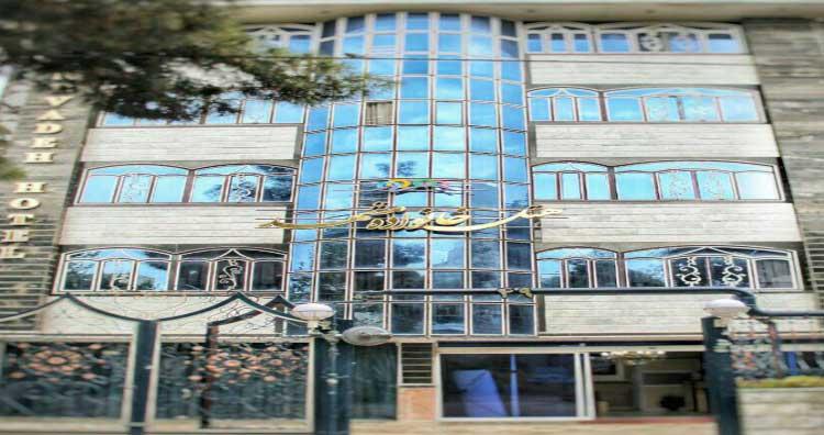 هتل آپارتمان خانواده مشهد