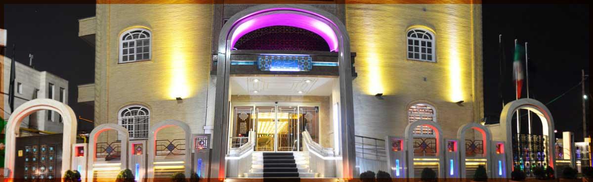 هتل خاتم مشهد