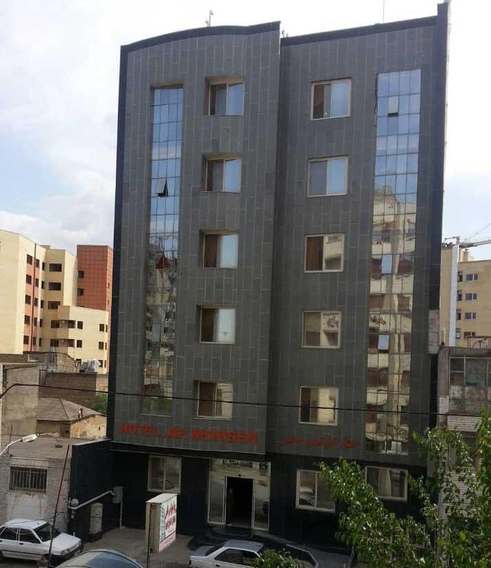 هتل آپارتمان محسن مشهد