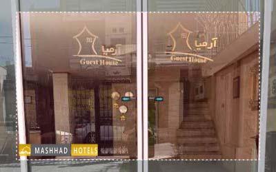 هتل آپارتمان آرمیا مشهد