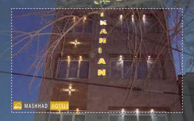هتل آپارتمان ایرانیان مشهد