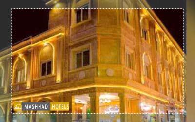 هتل شیک مشهد