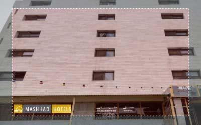 هتل طبرستان مشهد