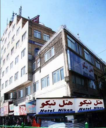 هتل نیکو مشهد