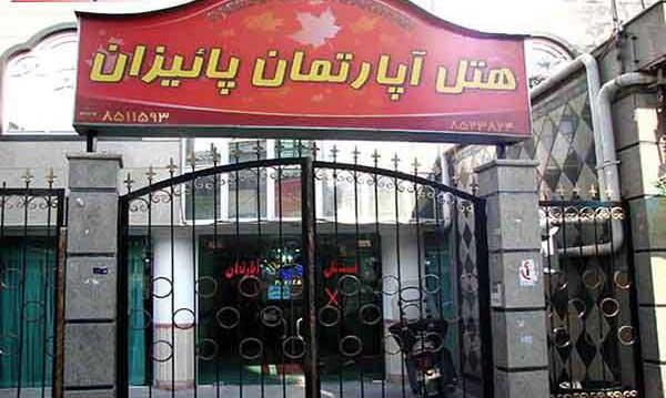 هتل آپارتمان پائیزان مشهد