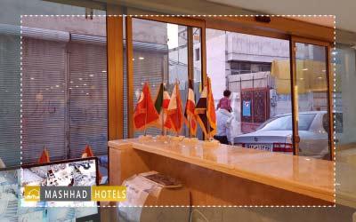 هتل آپارتمان ریحانه مشهد