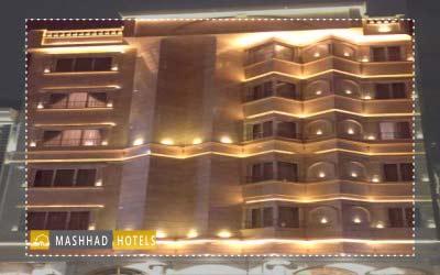 هتل ساعت مشهد