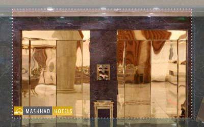 هتل سامرا مشهد