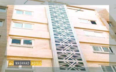 هتل آپارتمان وطن مشهد