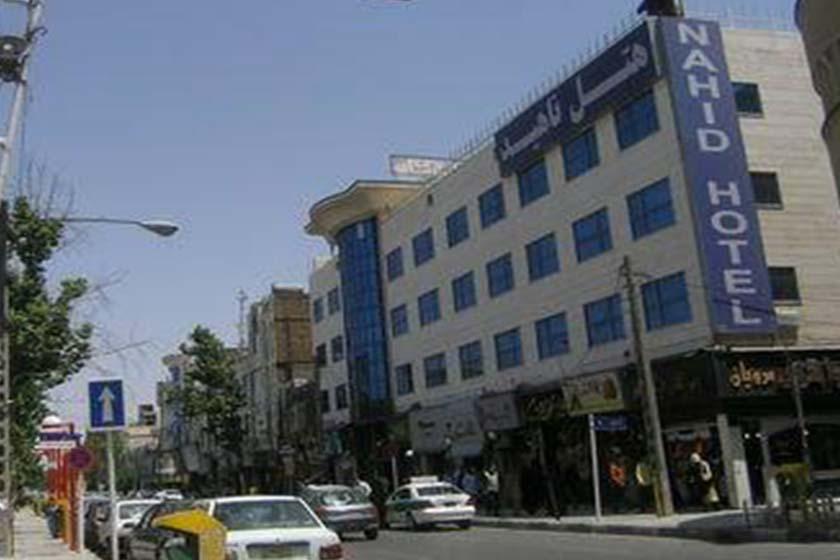هتل ناهید مشهد