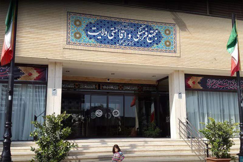 هتل آپارتمان ولایت مشهد